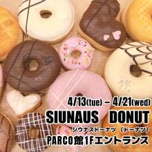 【期間限定SHOP】SIUNAUS DONUT (シウナスドーナツ)