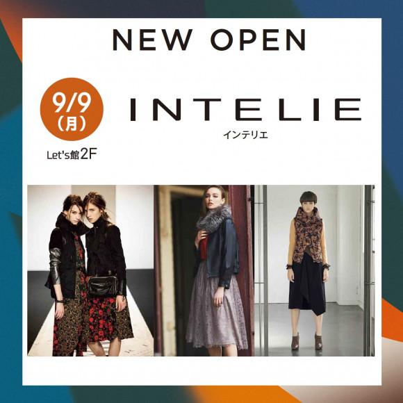 【NEW SHOP】インテリエ