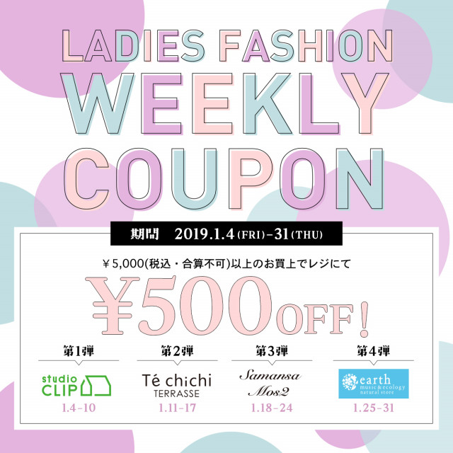 LADIES FASHION WEEKLY COUPON
