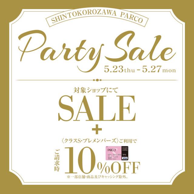 【新所沢PARCO】PARTY SALE開催!