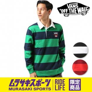 ムラスポ でしか買えないアイテム☆長袖 ラガーシャツ VANS バンズ VA18FW-MS50MS ムラサキスポーツ限定