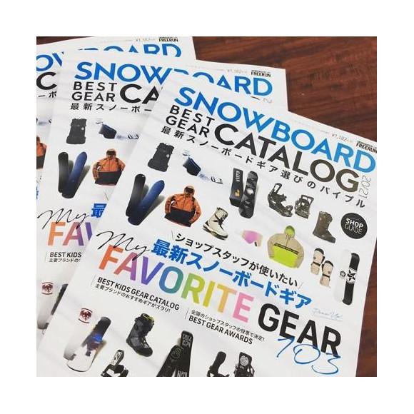 20-21最新スノーボードカタログ
