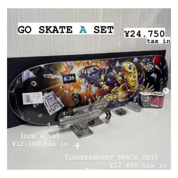 スケートボードのお得なセット
