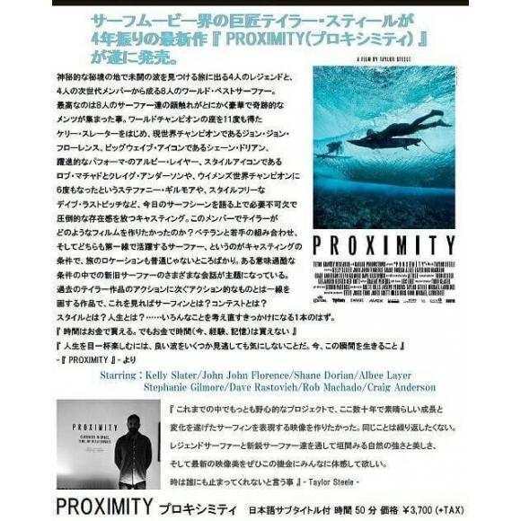 ついに、サーフィン映像の注目作の発売