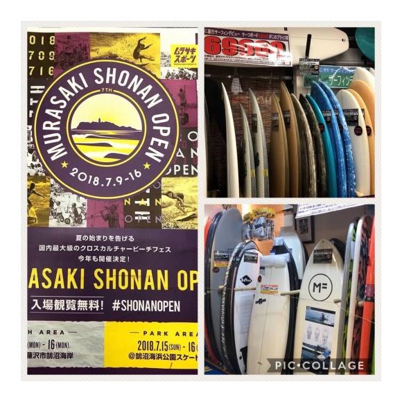 充実のサーフボード、サーフィンアイテムの品揃え☆クロスカルチャーサーフフェスも開催決定!サーフィンの事ならムラサキスポーツ静岡パルコ店へ
