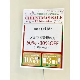 Christmas Sale *・゜゚・。. .。