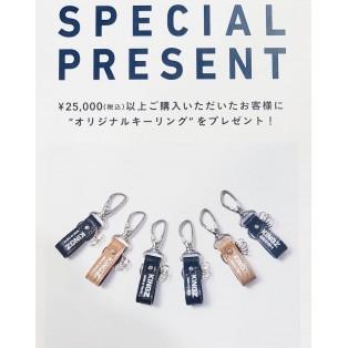 静岡限定☆プレゼントキャンペーン