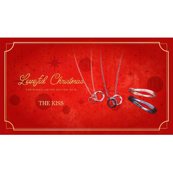 クリスマス限定商品発売♡