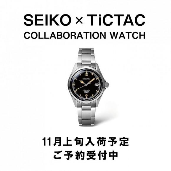 SEIKO×TiCTAC35周年モデル 再入荷!予約受付中