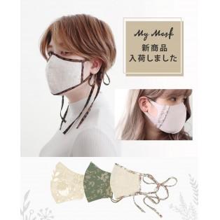 *春柄マスクのご紹介*