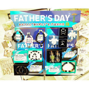★☆HAPPY FATHER'S DAY☆★