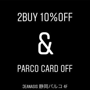 ☆2BUY 10%OFF☆