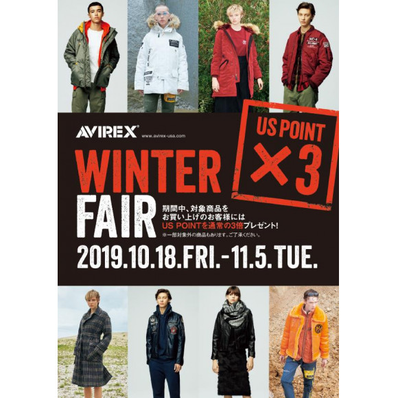 WINTER FAIR!!!