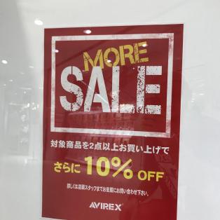 2 buy 10% off 開催中‼️