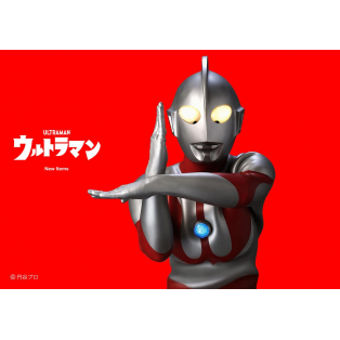ULTRAMAN New Items