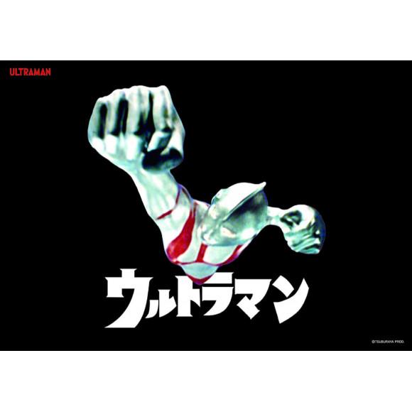 ウルトラマン×グラニフ コラボレーションアイテム 登場!