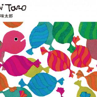 五味太郎×グラニフ コラボレーションアイテム リリース!