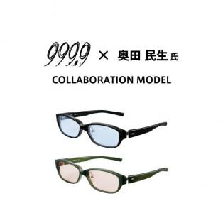 【フォーナインズ】奥田民生氏×999.9コラボレーションモデル数量限定発売!【OT-25NP】