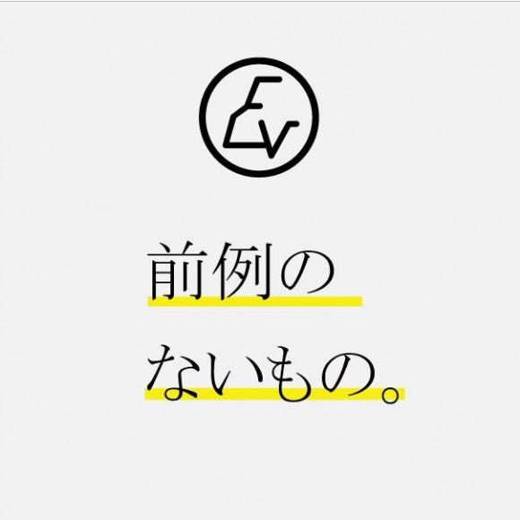 【Eyevol(アイヴォル)】 新色、登場!