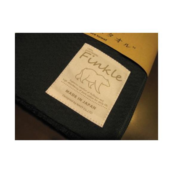 プレゼントに~Finkleのタオルを~