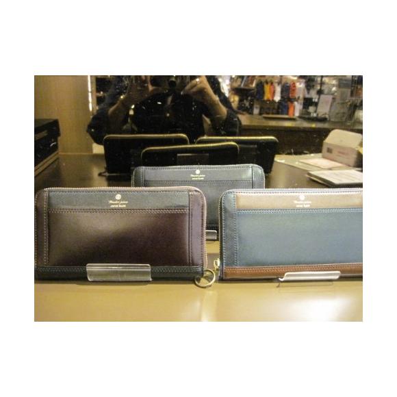 MSPC(マスターピース)財布