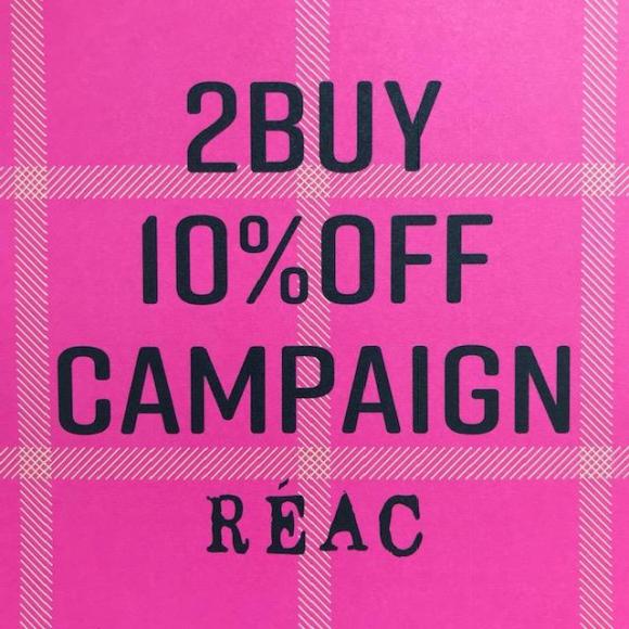 2BUY 10%OFFキャンペーン!!明日から★