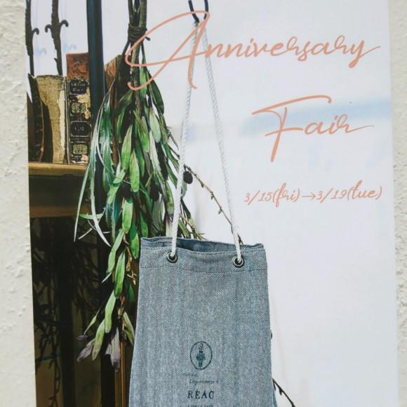 ☆Anniversary  fair☆ 明日から!!