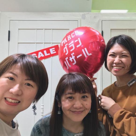 2020☆WINTER SALE開催中♬