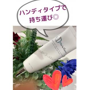 【アイクリーム】〇〇美容が最強!