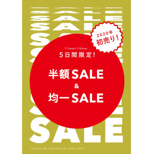 ☆★☆WEGO NEW YEAR SALE☆★☆ スタート!