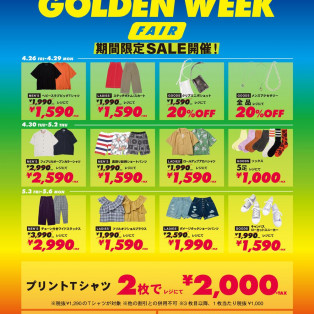 ☆★☆WEGO☆★☆ GOLDEN WEEK FAIR 2019