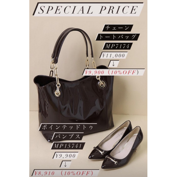 ☆SPECIAL PRICE☆
