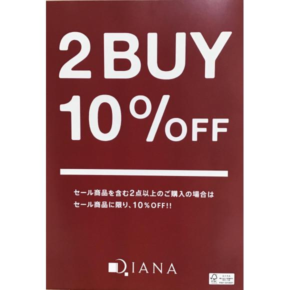 ♡ 2buy10%off ♡