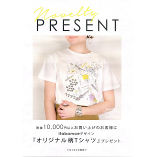 itabamoeコラボ第3弾!5/22~10,000円以上で《オリジナルTシャツ》プレゼント!