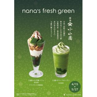 nana's fresh green
