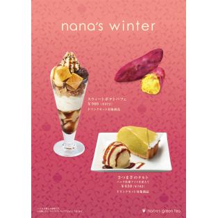 nana's  winter  ♬