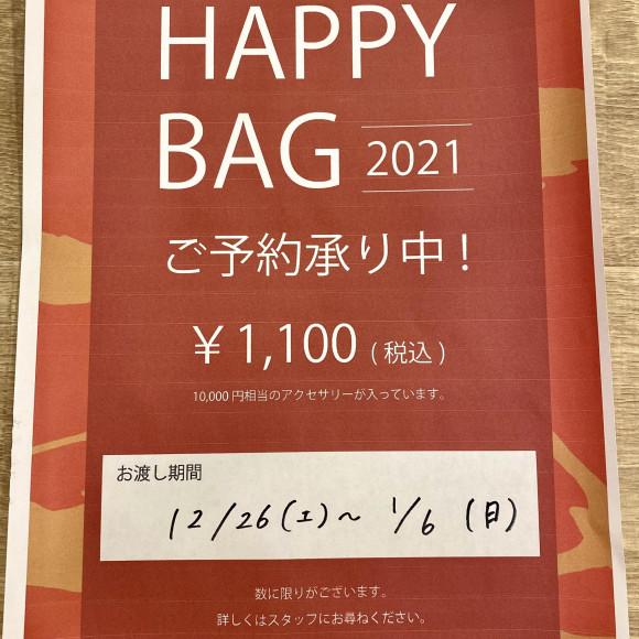 ☆.。2021年福袋予約開始.。☆