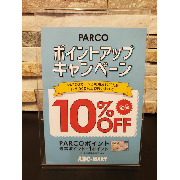 !!!パルコカードで10%OFF!!!