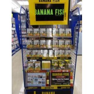 アニメ「BANANA FISH」放送開始です。