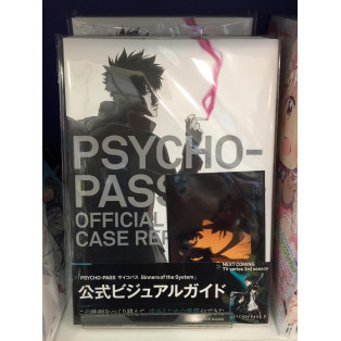 待望の劇場版PSYCHO-PASS サイコパス BD/DVDご予約開始!