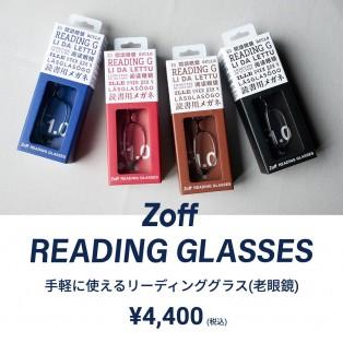 Zoff Reading Glasses
