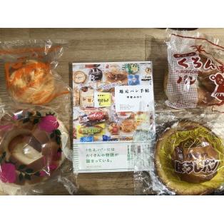 甲斐みのり 全国地元パン祭り開催中!