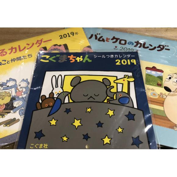 2019年 カレンダー続々入荷中!