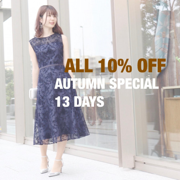 Autumn special 13 days