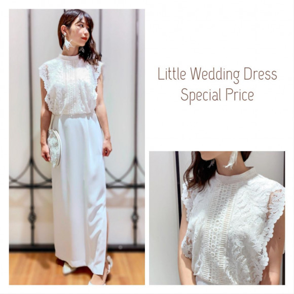 Little wedding dress fair