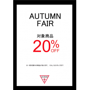 AUTUMN FAIR★20%OFF
