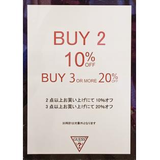 3日間限定!!【 2BUY10%OFF、3BUY20%OFF 】