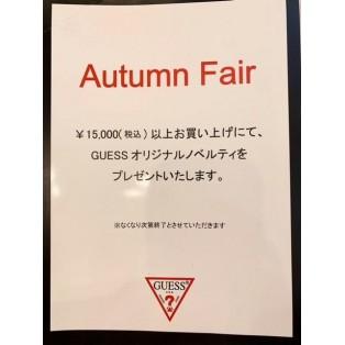 Shizuoka Parco ▼ Autumu Fair