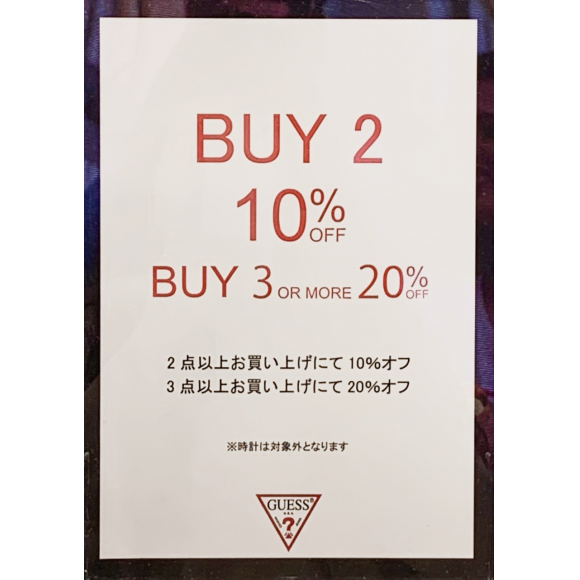 2BUY10%OFF 3BUY20%OFF ▼ NOVELTY DENIM TOTE BAG