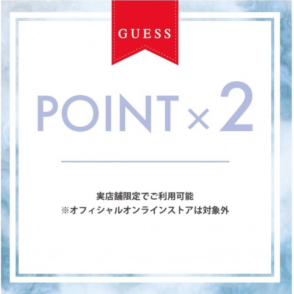アプリポイント2倍キャンペーン!!